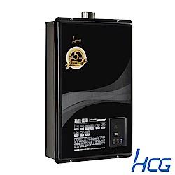 和成 HCG 數位恆溫強制排氣熱水器16L GH1655 (五年保固)