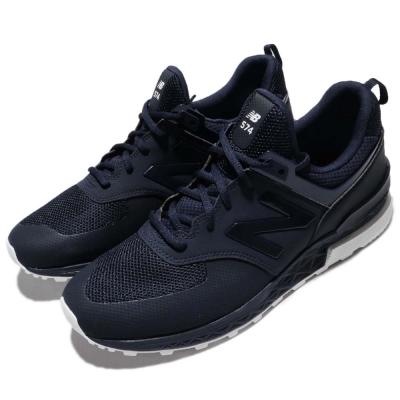 New Balance  MS574  男鞋 女鞋