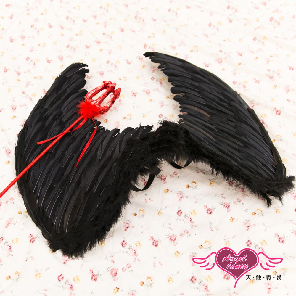 惡魔翅膀+三叉杖 大尺寸角色扮演道具配件(黑F) AngelHoney天使霓裳