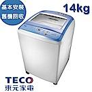[無卡分期12期]TECO東元 14KG 定頻直立式洗衣機 W1417UW
