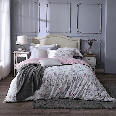 BBL暖香綻放100%精梳棉.印花特大兩用被床包組