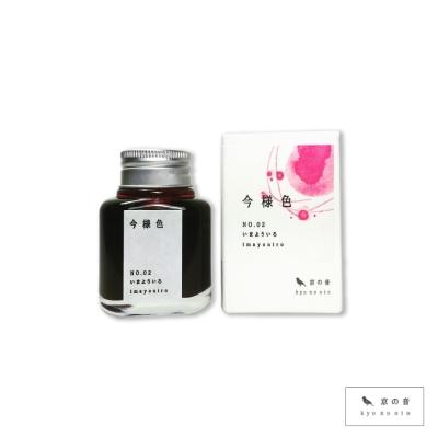 文具店TAG - 京之音墨水 ( 今樣色 )