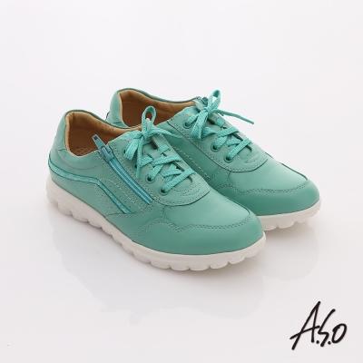 A.S.O 輕量氣墊 牛皮綁帶拉鍊奈米休閒鞋 綠色