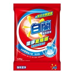 白蘭除過敏源洗衣粉/箱