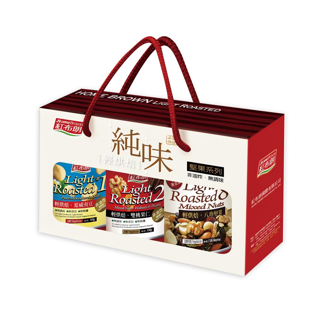 紅布朗 輕烘焙堅果禮盒(3罐X1組)