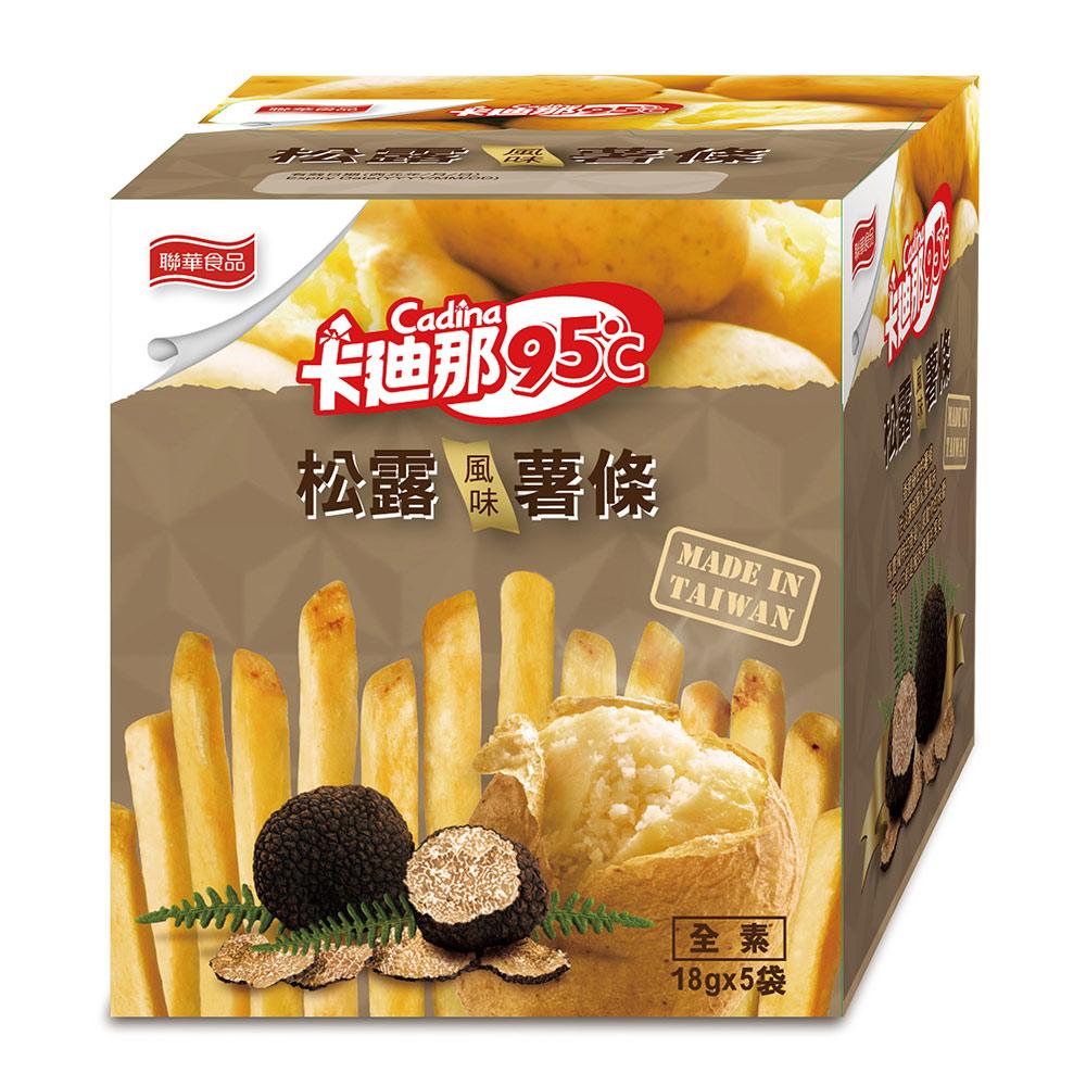 卡迪那95℃薯條 松露風味(18gx5包)