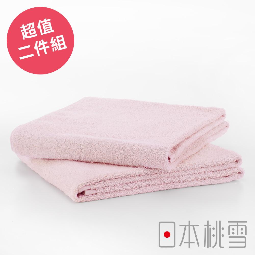 日本桃雪飯店大毛巾超值兩件組(粉紅色)