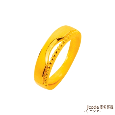 J'code真愛密碼 圓滿愛情黃金女戒指