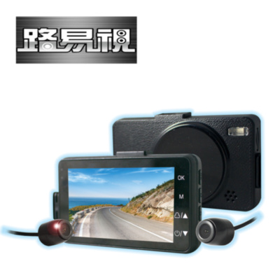 【路易視】088 720P機車專用雙鏡頭行車記錄器(贈16G記憶卡)