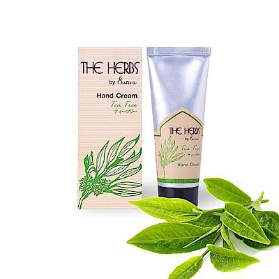 THE HERBS 天然草本護手霜-綠茶 75 g
