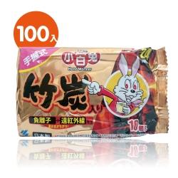日本小林製藥小白兔竹炭暖暖包-握式100入