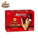 Glico格力高 Fondue巧克力甜筒家庭號(80MLx40入)