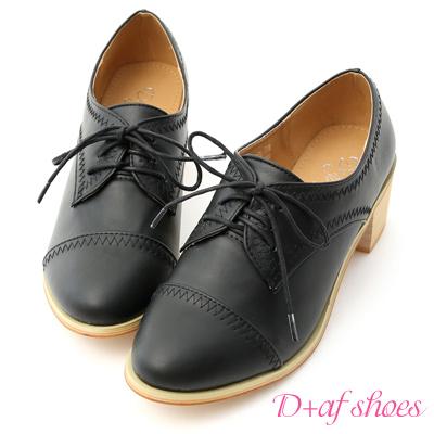 D+AF 英倫格調.一字剪裁中跟牛津鞋*黑