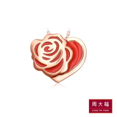 周大福 迪士尼美女與野獸系列 心形玫瑰燒青18K金吊墜(不含鍊)