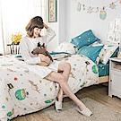 戀家小舖 / 雙人床包被套組  迷路漂流日記  100%精梳棉  台灣製