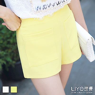 LIYO理優褲子雙口袋短褲(黃,白)