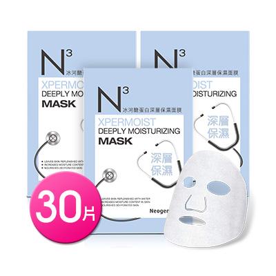 Neogence霓淨思-N3冰河醣蛋白深層保濕面膜10片-盒-3入組