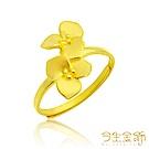 今生金飾 花語蝶情戒指 純黃金戒指
