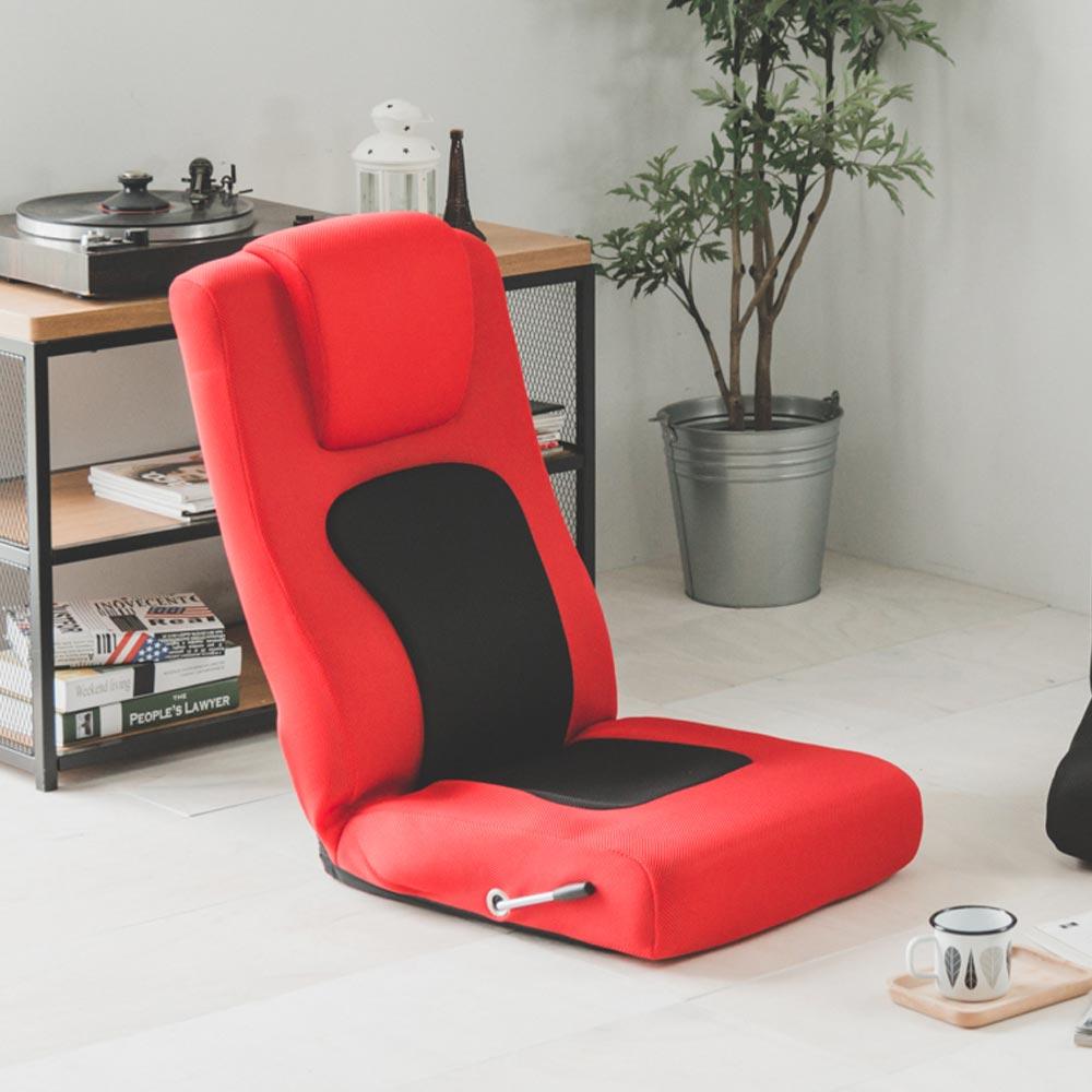 Home Feeling  賽車造型無段式和室椅/坐墊(6色)