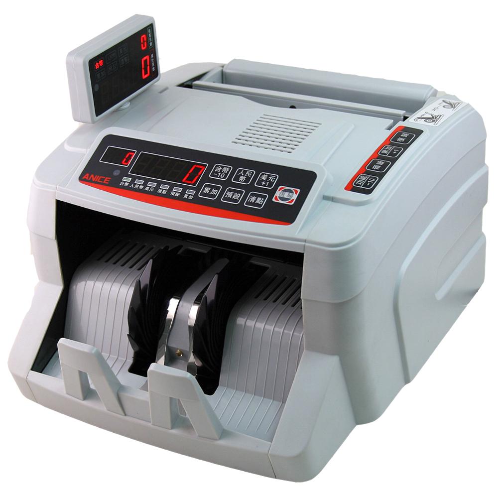 【ANICE】全自動三國貨幣鑑偽點驗鈔機(GT-5700)