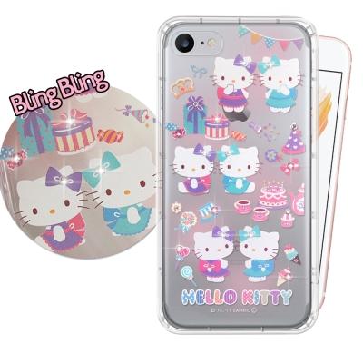 正版Hello Kitty iPhone8/iPhone7施華洛世奇彩鑽氣墊保護...