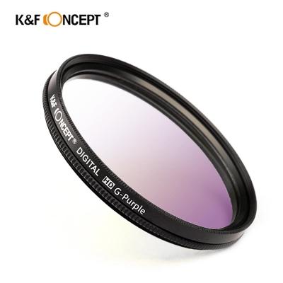 K&F Concept 超薄無暗角清晰漸變圓形濾鏡 紫色
