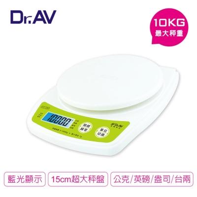 Dr.AV 超大秤量萬用電子秤(XT-10K)
