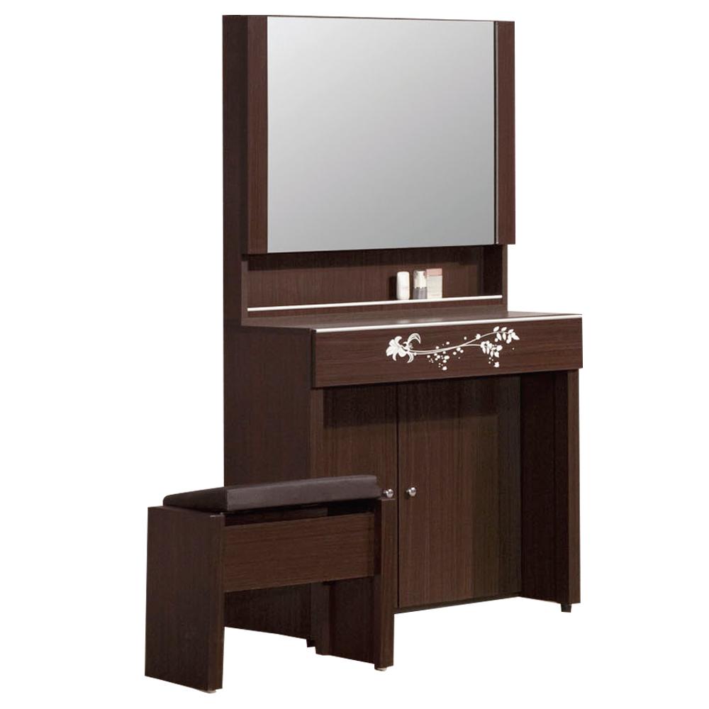 Bernice 卡曼胡桃2.5尺鏡檯 化妝桌椅組