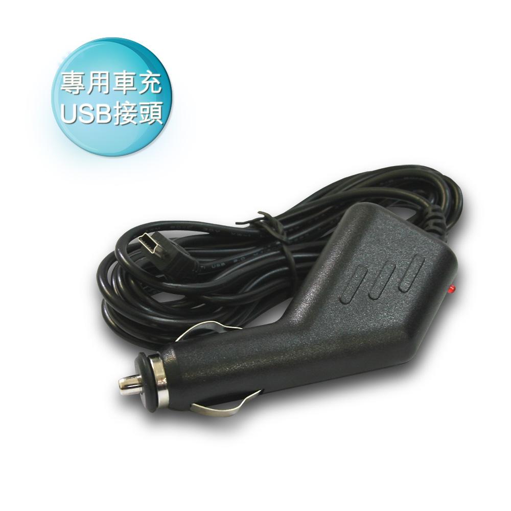 專用電源線{USB接頭}-行車記錄器專用