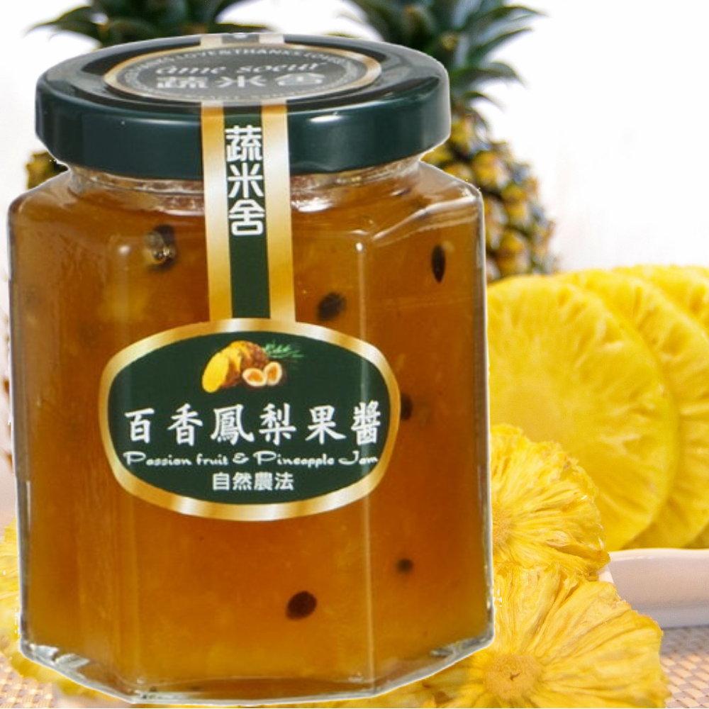 手工果醬--百香鳳梨果醬150mlx2瓶