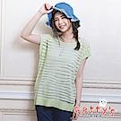 betty's貝蒂思 條紋圓領針織衫(淺綠)