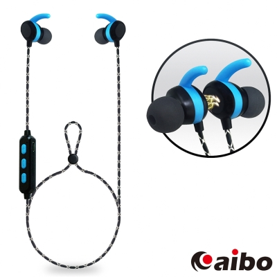 aibo BTH1 磁吸式運動藍牙耳機麥克風