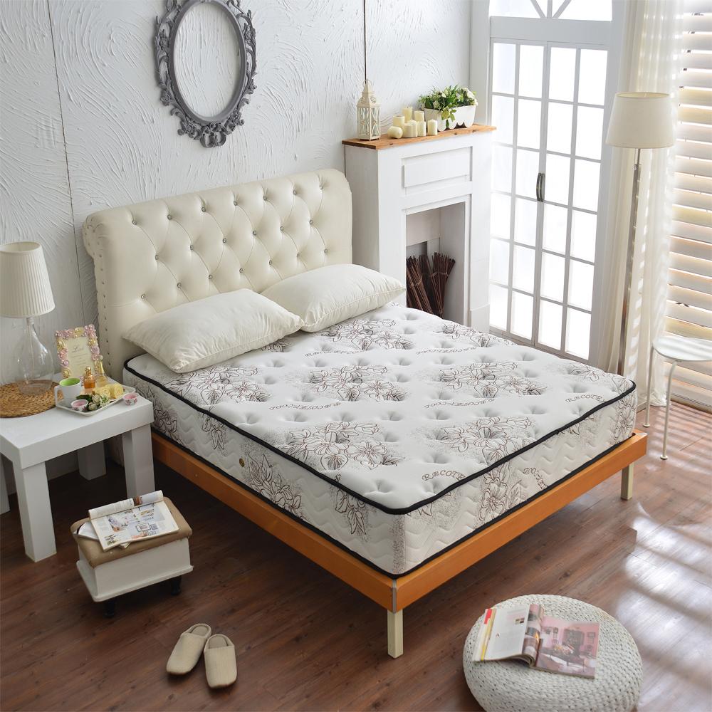 Ally愛麗飯店乳膠高澎度涼感硬式獨立筒床 雙人加大6尺
