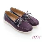 effie 輕量樂活 全真皮綁帶奈米平底鞋 紫