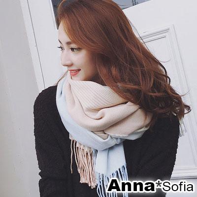 AnnaSofia 清新柔彩直條紋 混羊毛披肩圍巾(藍米褐系)