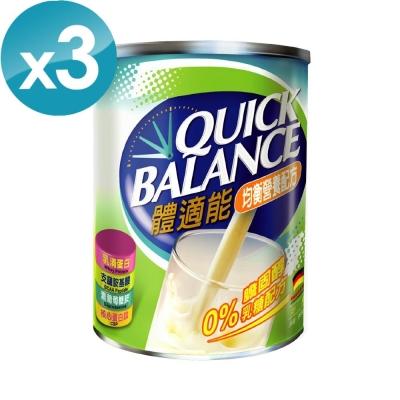 Quick Balance 體適能均衡營養配方(900g/罐)x3入組