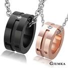 GIUMKA情侶對鍊 愛情忠貞珠寶白鋼項鍊-黑玫