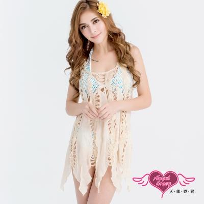 罩衫 夏季百搭 長版針織不規則背心外搭罩衫(米F) AngelHoney天使霓裳