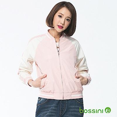 bossini女裝-長袖夾克外套嫩粉