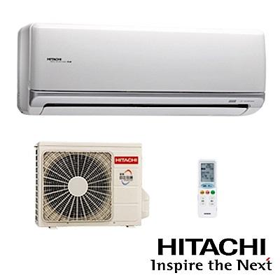 日立HITACHI 9-11坪 冷暖 變頻分離式 RAS-63NK/RAC-63NK