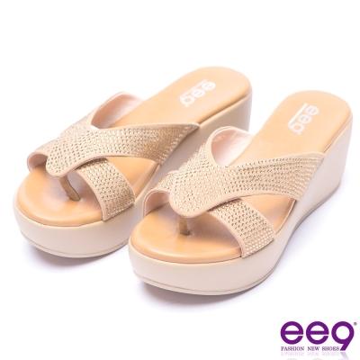 ee9 經典手工鑲嵌水鑽露趾楔型跟夾腳拖鞋-杏色