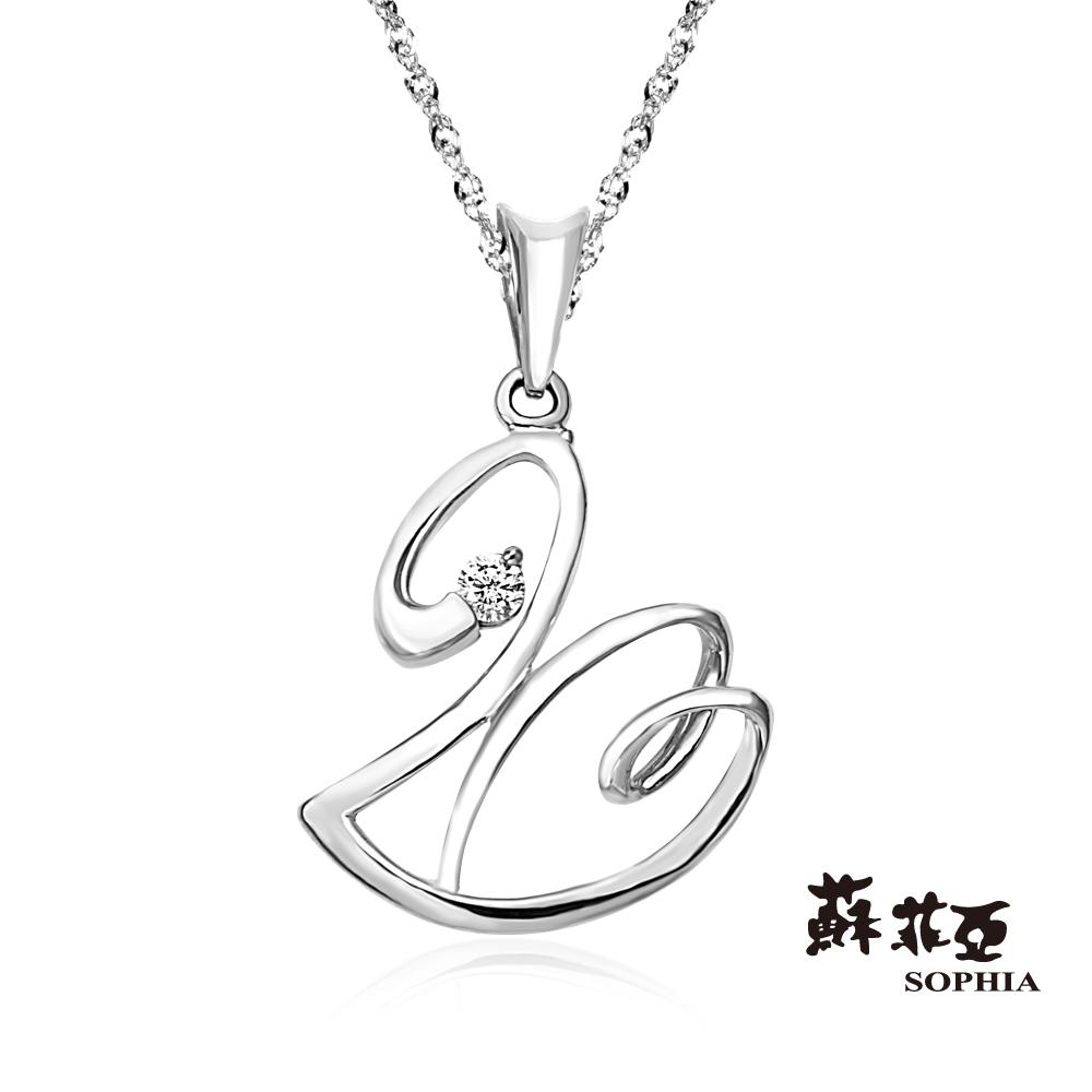 蘇菲亞SOPHIA 鑽石項鍊-天鵝之舞鑽鍊