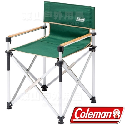 Coleman CM-3106綠輕巧導演椅戶外休閒椅