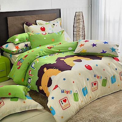 義大利Fancy Belle 黑皮萊恩 雙人純棉床包枕套組