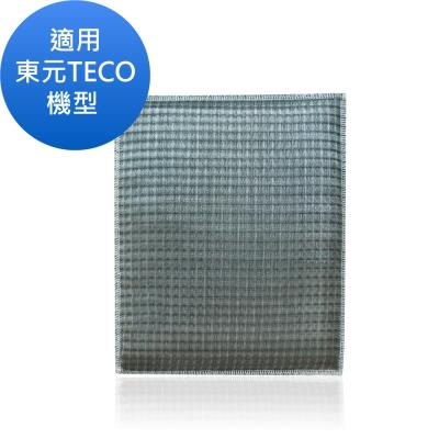 Originallife 可水洗超淨化空氣清淨機濾網 適用TECO東元:XN0615等
