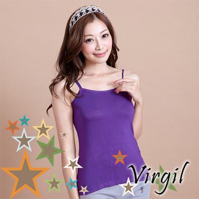內搭 天絲涼感內搭小可愛 紫(<b>2</b>件) Virgil