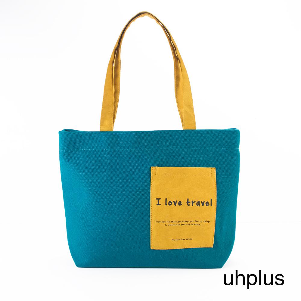 uhplus 輕托特-My Favorite旅行(綠)