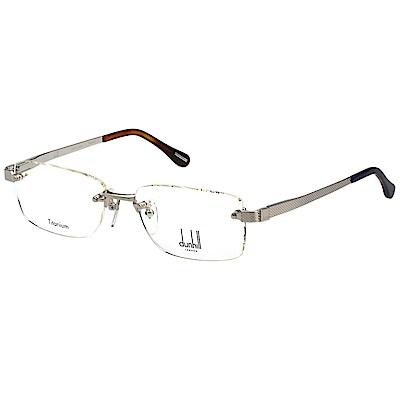 Dunhill 無框 純鈦 光學眼鏡 (銀色)VDH069J
