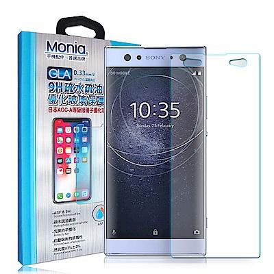 MONIA SONY Xperia XA2 Ultra 日本頂級疏水疏油9H鋼化...