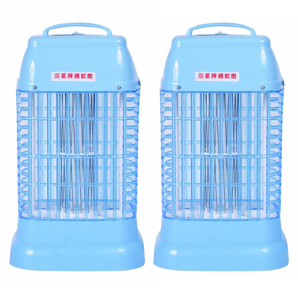 雙星6W電子捕蚊燈(2入組) TS-193